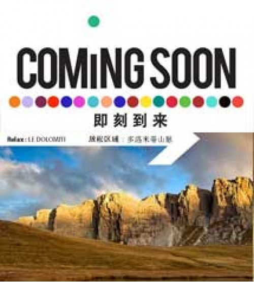 ComingSoon Relax